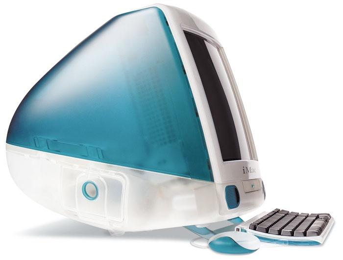 iMac sans disquette